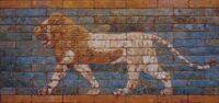 Nebuchadnezzars Lion tapestry - Egyptian tapestries